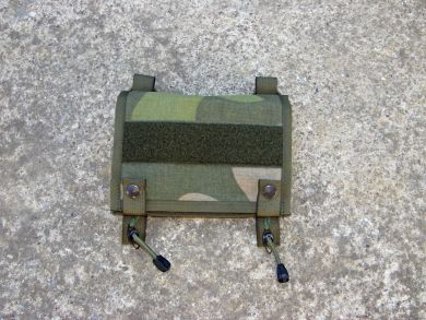 Combatkit Map Case, Arm, M1