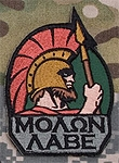 Mil-Spec Monkey Molon Labe Full